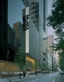 MoMA Facade